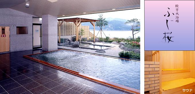 "Gentlemen large communal bath ""wisteria cherry tree"""