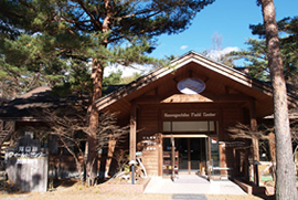 Lake Kawaguchi field center