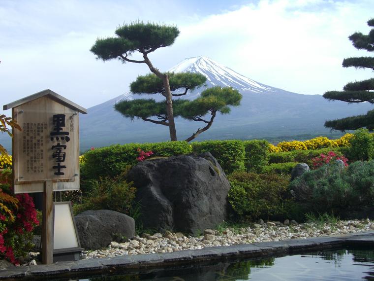 露天風呂から観る富士