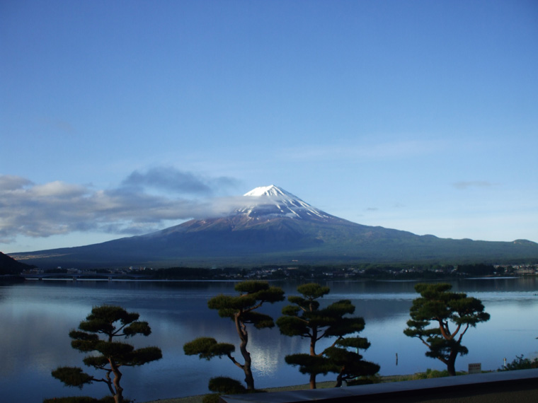 Long-awaited Fuji